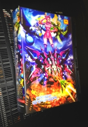 Fast Striker AES/Homecart JPN Regular Edition *sold out*